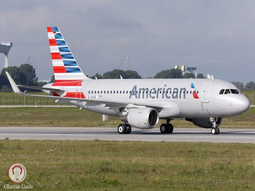 American Airlines-airplane- tours-