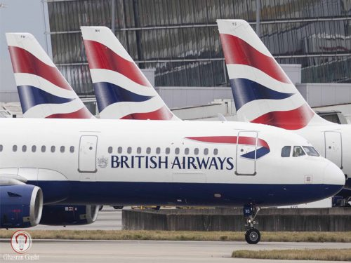 British Airways-safe-airplane-
