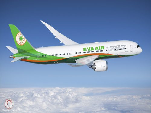 Taiwanese Carrier-EVA Air