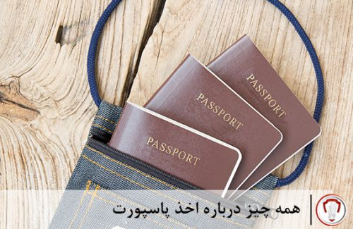 Personal-Information-passport-picture-form-cost-validity-duration-Track status