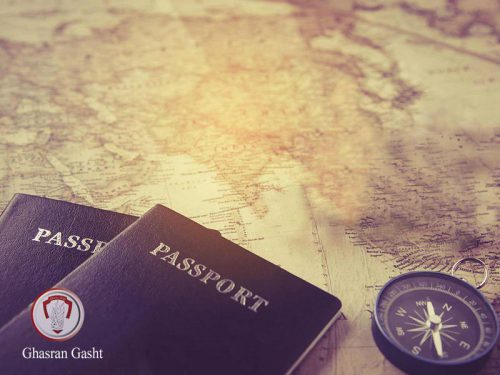 passport-picture-form-cost-validity-duration-Track status