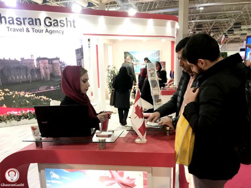 International- tourism- handicrafts- exhibition-tehran- ghasrangasht